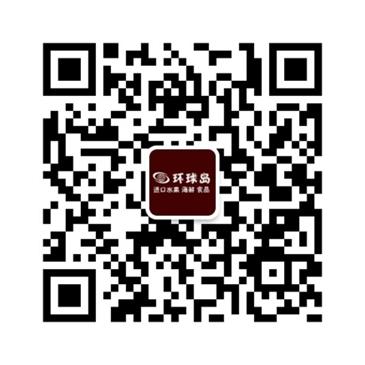 新余huan球岛chao市