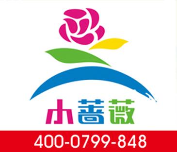 xiaoqiang薇艺术学校