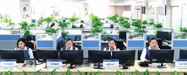 客户至shang 苀en实谝? />                             <div class=