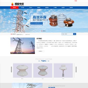 萍乡燎原电ci制造有限公司